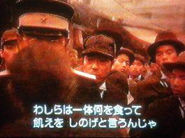 香川照之は、NHKスペシャルドラマ「坂の上の雲」にも正岡子規役で出演し、原作にはない反日捏造シーンを演じた