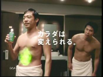 花王が肝機能障害をもたらす「ヘルシア」のCMに起用している反日俳優の香川照之