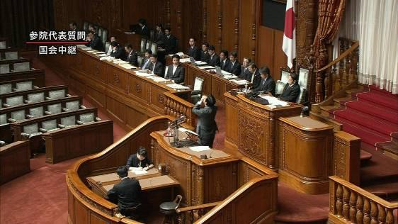 国会で野田が朝鮮式水飲みを披露