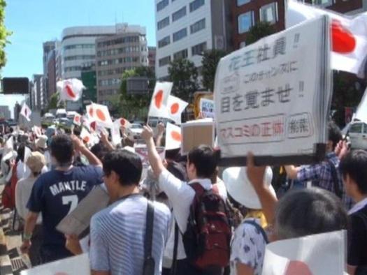 国に波及するフジテレビ抗議デモ 「木を見て森を見ず」と一部で疑問の声も
