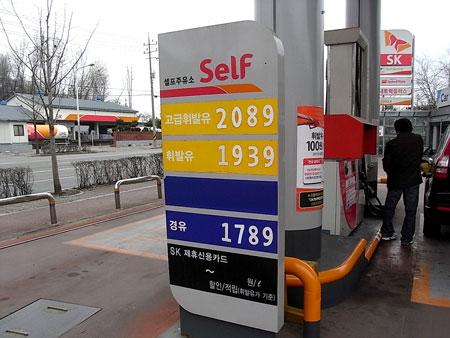 2011年4月下旬の韓国のガソリン価格(ウォン)。上から順番に「高級ガソリン」(ハイオク)、「ガソリン」(レギュラー)、「軽油」の順番で記載。「こんなに高い!韓国のガソリン事情(2011年5月 2日)」より