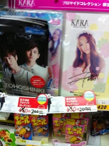2011年7月、セブン-イレブンから東方神起&少女時代、初公認商品50品!7-11韓国フェア
