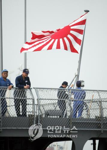 2007年9月12日仁川港に到着した日本海自練習艦『かしま』