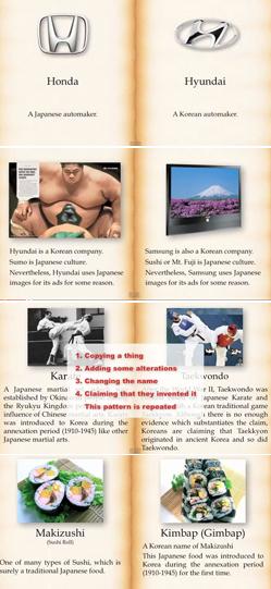 韓国そのものが日本の模倣と批判する映像がユーチューブに掲載された。参考画像「危機に瀕する日本 日韓紛争概説 文化略奪と歴史歪曲に関する一考察