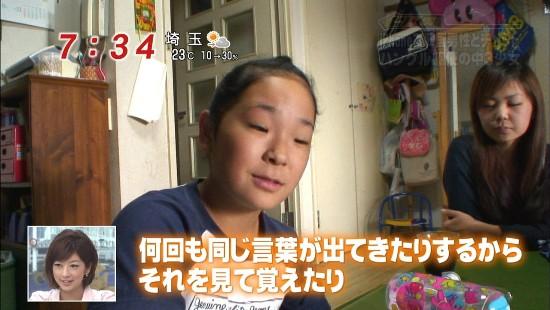 http://blog-imgs-34.fc2.com/d/e/l/deliciousicecoffee/20111015111020364.jpg