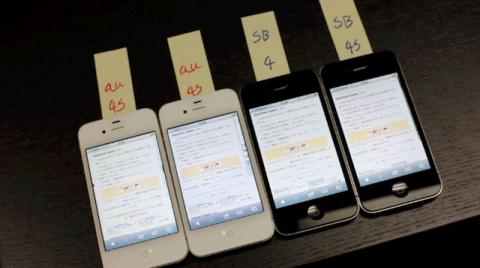 [ #iPhone4S ]au速すぎワラタ...ソフトバンクとauでネットワーク速度対決!!圧倒的すぎるよau by KDDI!