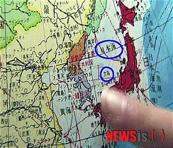 【フジテレビ】キム・テヒ主演ドラマに日本海と竹島表記が登場!「フジテレビは本当にズル賢い」とネチズン怒る