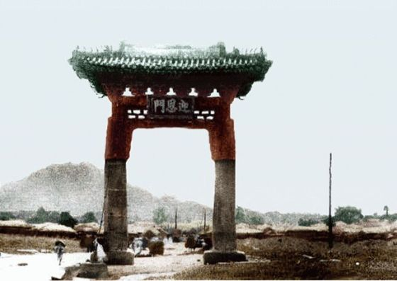 迎恩門 清皇帝から受けた恩に、感謝して迎えるために作った門。ここで朝鮮王は、9回頭を地面に叩きつけて、ひれ伏し、清の使者を迎えた。