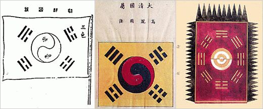 大清国属 高麗国旗