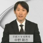 NHK視点・論点「TPP参加の是非」中野剛志氏