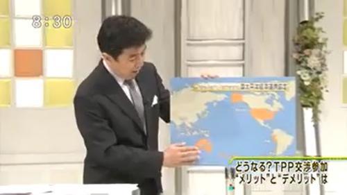 フジテレビアナウンサー笠井信輔のTPP出鱈目説明