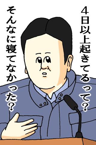 109時間眠らず…日本は今「枝野シンドローム」