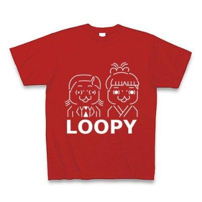 「ルーピー(LOOPY)」が入った「ルーピー夫妻」Tシャツ