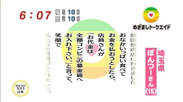 http://blog-imgs-34.fc2.com/d/e/l/deliciousicecoffee/459eff65.jpg