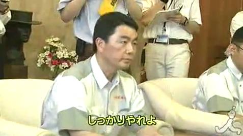 村井宮城県知事