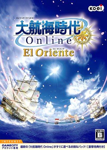 「大航海時代 Online」シリーズの「El Oriente(エル・オリエンテ)」