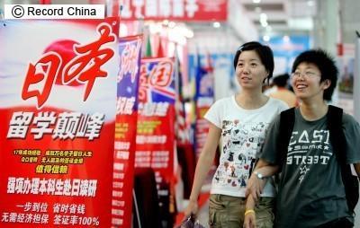 遼寧省で行われた海外留学説明会「恵まれすぎ待遇」で、支那で「日本留学ブーム」支那人留学生は増加の一途