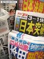2010年6月25日、韓国スポーツメディア・スポーツコリアは記事「わずか1カ月で『大変化した』日本サッカー=その原因とは?」を掲載した。