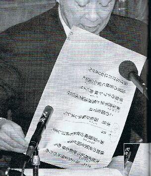 菅直人(カンチョクト)は、漢字を殆ど読むことが出来ない