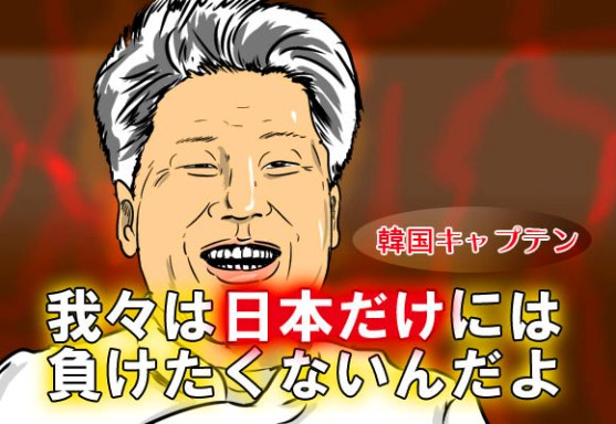 スイーツ大会で韓国が日本に妨害行為・韓国キャプテン「我々は日本だけには負けたくないんだよ!ウワッハッハッハ」・テレビ朝日6月21日放送「トリハダ(秘)スクープ映像100科ジテン」・スイーツ世界大会(WTPC2010)