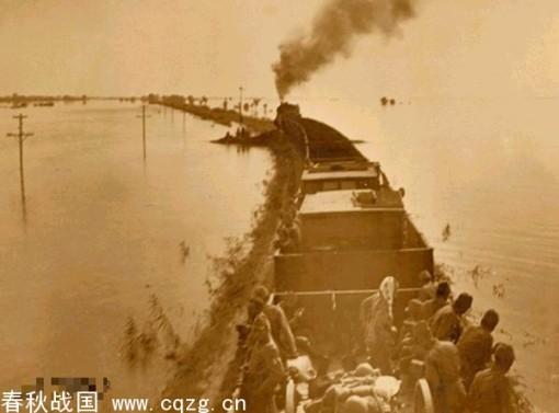 黄河決壊事件