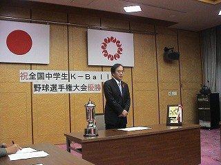 埼玉県の上田清司知事