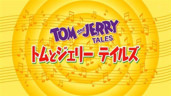 8月5日の差し替え番組「トムとジェリー」東海テレビ