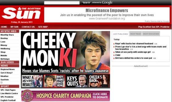 2011年1月、サッカーのアジアカップ準決勝の日本戦で韓国の奇誠庸(キ・ソンヨン)が、PKを決めて先取点を取った後のゴールセレモニーで猿マネをして日本人に対する人種差別行為をして国際問題となったとき、キ・