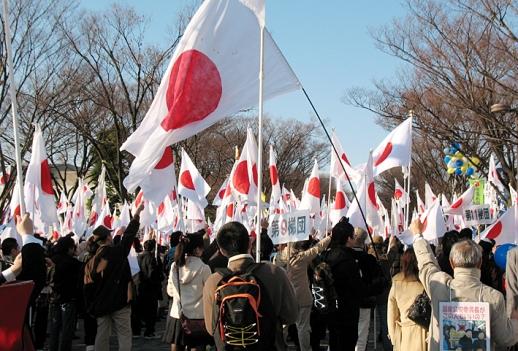 2010.12.18渋谷菅内閣打倒!皇室冒涜糾弾!尖閣防衛!国民大行動