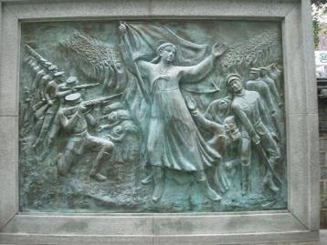 独立記念館(お化け屋敷)のレリーフ