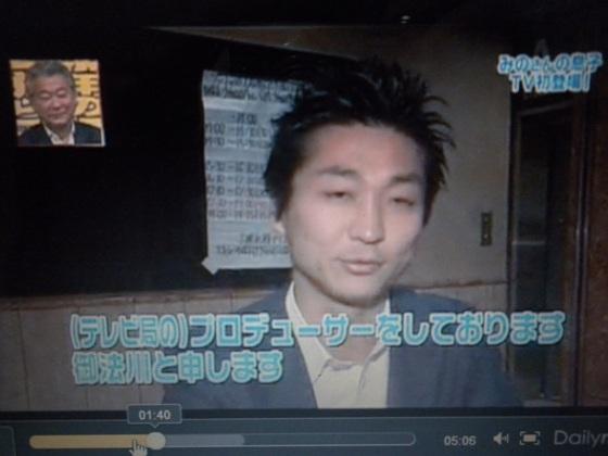 みのもんた長男でTBSにコネ入社した御法川隼斗は最低の人間