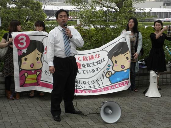 2010.5.22渋谷【そよ風デモ第3弾!このままじゃ日本は潰れる!】 新風鈴木信行