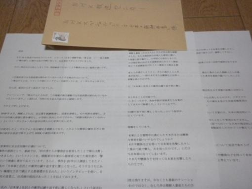 2010.5.16NHKスペシャル3.1テロ事件