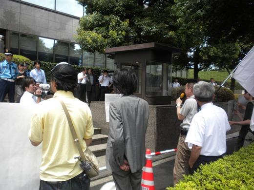 2010.7.14☆緊急抗議行動 参院選落選の千葉景子に法相辞任を命ず!