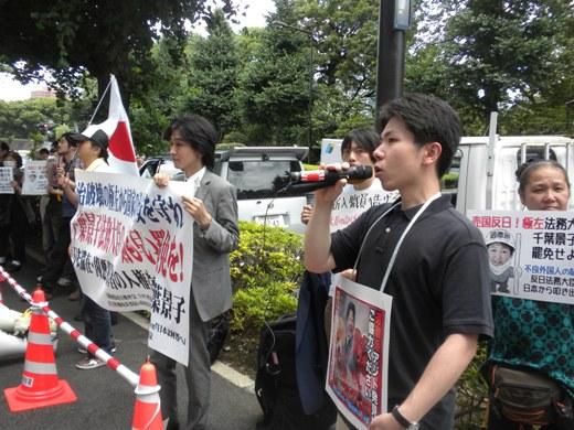 2010.7.14☆緊急抗議行動 参院選落選の千葉景子に法相辞任を命ず!新風の太田さん