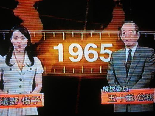 8月1日放送【NHKスペシャル プロジェクトJAPANシリーズ「日本と朝鮮半島」第5回 日韓関係はこうして築かれた】・五十嵐公利解説委員(右)