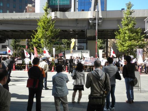 支那へ抗議!六本木ヒルズ街宣、在特会「シナ中共への緊急抗議活動」