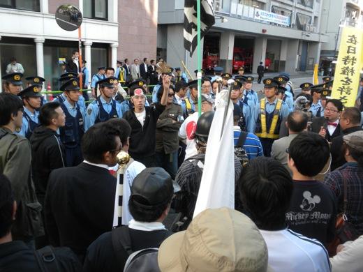 支那大使館へ抗議!在特会「シナ中共への緊急抗議活動」抗議文