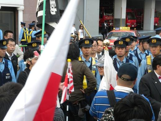 2010.9.25支那大使館へ抗議!在特会「シナ中共への緊急抗議活動」