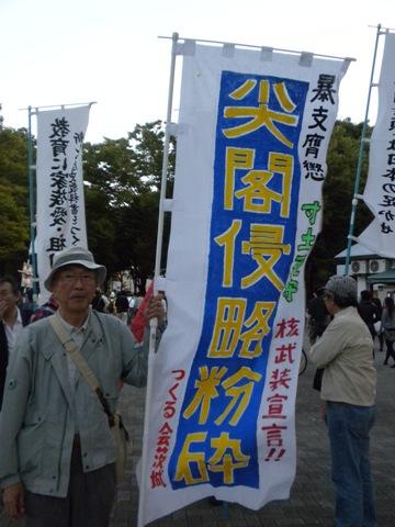 新しい歴史教科書をつくる会茨城県支部「暴支膺懲」核武装