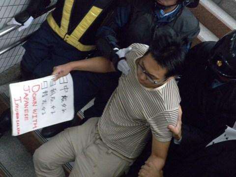 2010.10.17尖閣諸島と秋葉原をシナから守れ!デモ行進