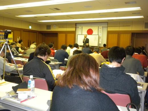 2010.10.30村田春樹独演会大東亜戦争と朝鮮人