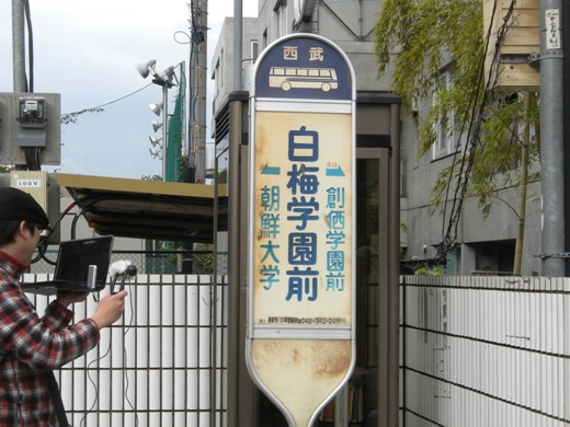 2010.10.31朝鮮学校解体デモ