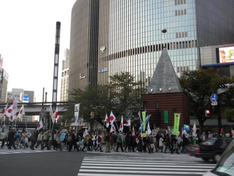 11月6日抗議デモ東京デモ行進