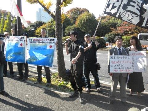 緊急街宣尖閣諸島を死守する「sengoku38」に国民栄誉賞を!