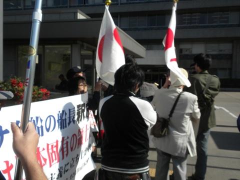 緊急街宣!尖閣諸島を死守する「sengoku38」に国民栄誉賞を!