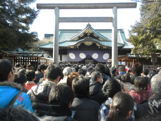2011.1.2初詣で靖国神社参拝