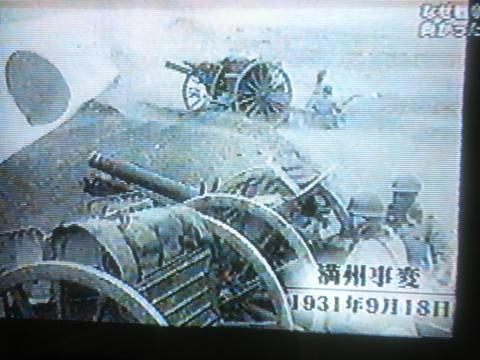 "9NHKスペシャル日本人はなぜ戦争へと向かったのか 第1回""外交敗戦""孤立への道 満州事変"