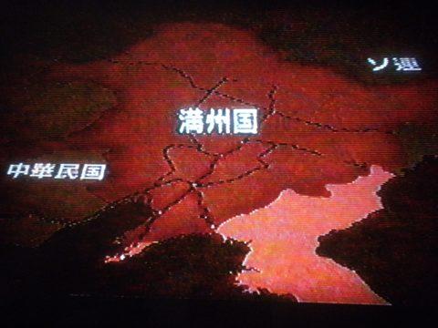 "NHKスペシャル日本人はなぜ戦争へと向かったのか 第1回""外交敗戦""孤立への道 満州事変"