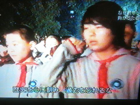 "9NHKスペシャル日本人はなぜ戦争へと向かったのか 第1回""外交敗戦""孤立への道"